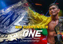 One Championship Next Event – NO SURRENDER